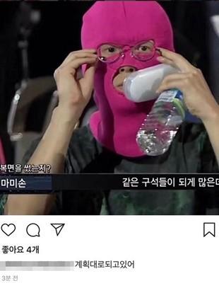 사진=마미손 SNS