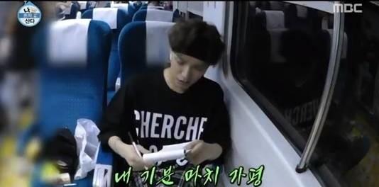 사진=MBC '나 혼자 산다' 화면 캡처