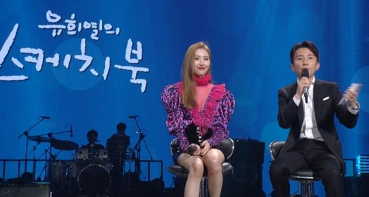 사진=KBS2 '유희열의 스케치북'