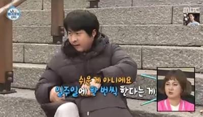 사진=MBC '나혼자산다' 캡처