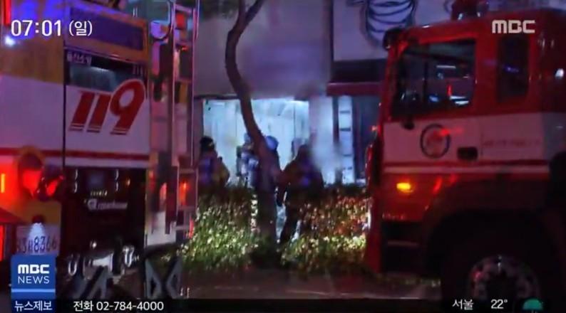 사진=MBC 뉴스 화면
