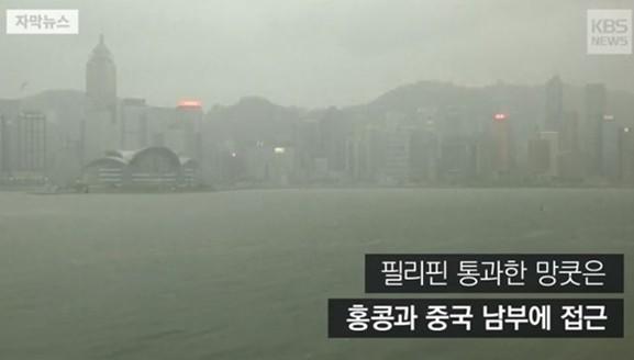 사진=KBS2 뉴스 화면