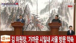 김정은 서울방문, 분단 이후 北 지도자 방문 최초 '일정은?'