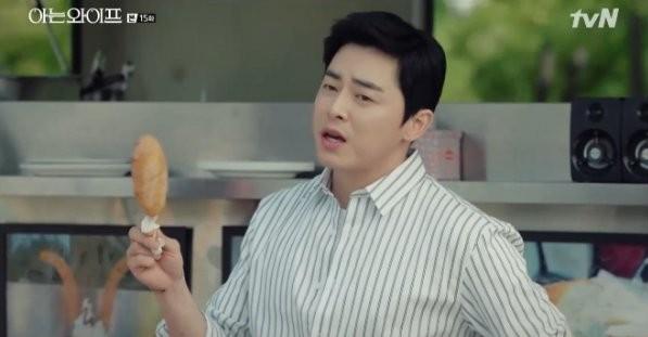 사진=tvN '아는와이프' 화면 캡처