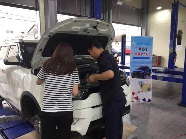 르노삼성·한국GM·쌍용차, 추석 무상점검 서비스 마련