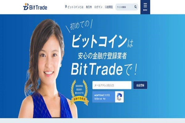 Huobi Acquires BitTrade