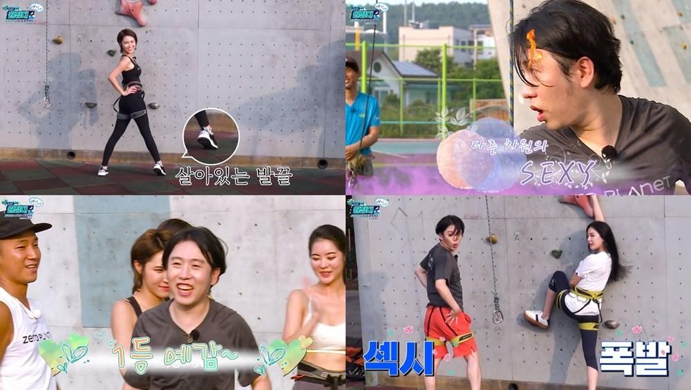방송인 남창희가 남다른 섹시함을 뽐냈다.  남창희는 현재 매주 화, 금 오후 네이버TV와 V LIVE를 통해 공개되고 있는 '가즈아 원정대'에 출연하고 있다.