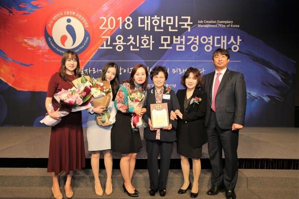 윤경주 제너시스BBQ 사장(왼쪽에서 네번째)이 지난 18일 '2018년 대한민국 고용친화 모범경영대상'에서 기념 사진을 촬영하고 있다. 사진=제너시스BBQ그룹 제공