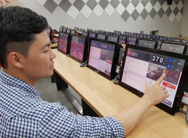 롯데오토옥션, 국내 최초 3-레인 경매 시스템 도입