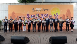제27회 동대문구민의 날 … 구민상 수상자 14명 시상