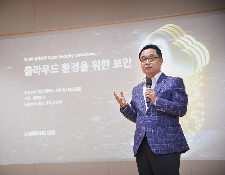 삼성SDS 김호 클라우드사업부장(부사장)