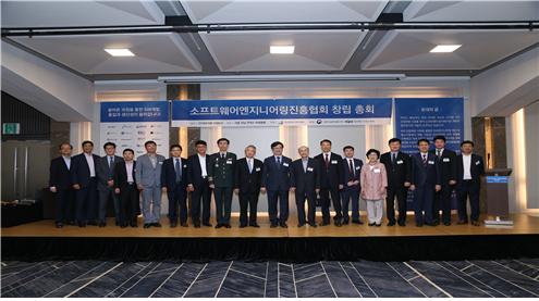 소프트웨어엔지니어링진흥협회, 지난 19일 창립총회 개최