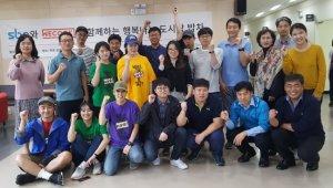 SBA-심플프로젝트컴퍼니, 추석맞이 '행복나눔 도시락 밥차' 행사 진행
