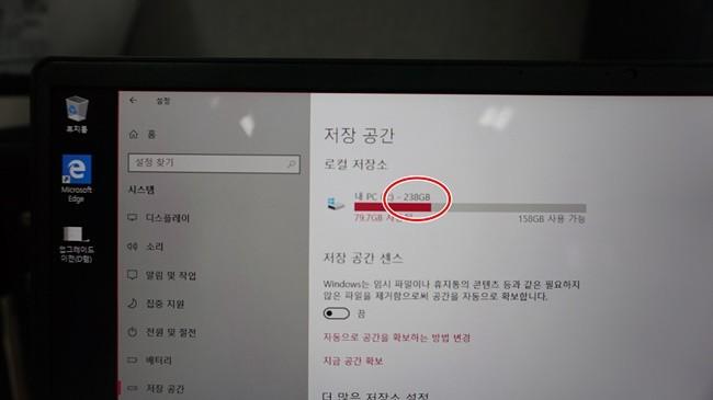 노트북 업그레이드도 쉽게··· LG 올뉴그램 '듀얼 업그레이드'