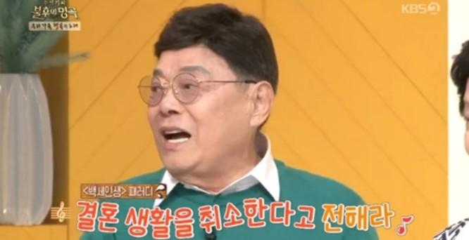 사진=KBS2 '불후의명곡'