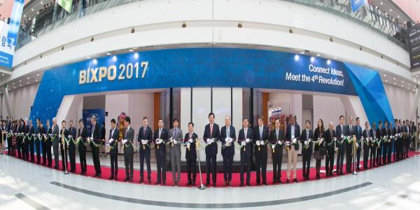 세계 에너지 전문가 모이는 'BIXPO 2018' 다음달 31일 개최