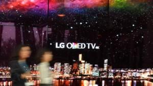 LGD, OLED TV 패널가격 인상... OLED사업 5년 만에 흑자 예상