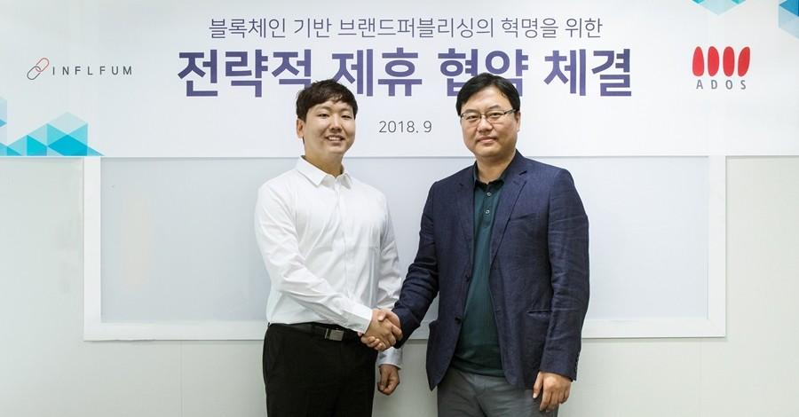  엘솔컴퍼니 최준호 대표(왼쪽)와 아도스 이승원 대표가 블록체인 기반 브랜드 퍼블리싱 사업 협력을 위한 전략적 제휴를 체결했다.