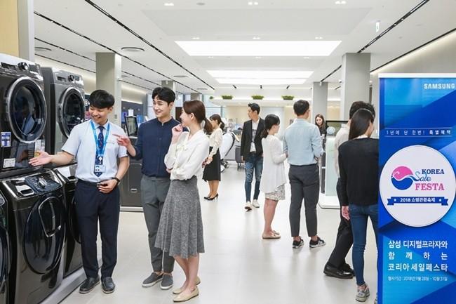 '2018 코리아세일페스타'서 삼성전자 '14종 인기 제품 최대 30% 할인'