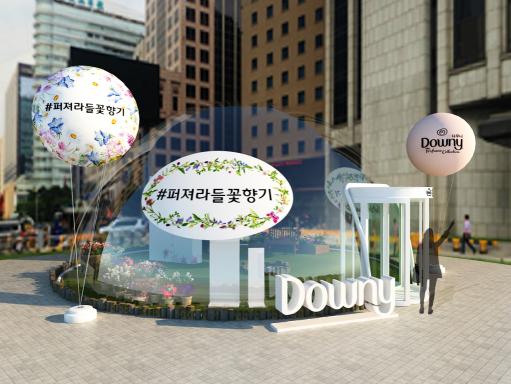 섬유유연제 브랜드 P&G '다우니(Downy)'가 오는 10월 11일부터 13일까지 3일 동안 서울 광화문 청계천 인근에서 한국 야생화의 아름다움과 가치를 알리는 '다우니 야생화 돔(Downy Wildflower Dome)'을 운영한다고 밝혔다. 조감도=P&G '다우니(Downy' 제공