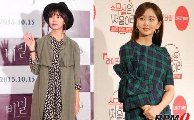 [포토] '소녀→숙녀' 김소현, '기분도 미모도 변함없는 스무 살 청순미'(라이프타임 '스무살은 처음이라' 제작발표회)