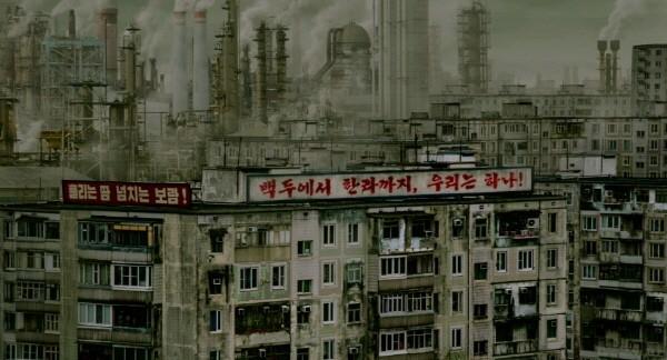 '서식지' 스틸사진. 사진=부산국제영화제 제공