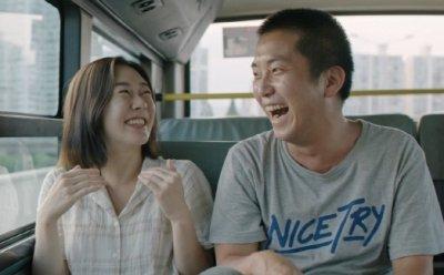 [ET-ENT 영화] 2018 부산국제영화제(6) '눈물' 평범한 일상이 주는 행복을 그들이 알고 있다면