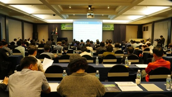 환경감시국민운동본부, 탄소배출권·블록체인 연계 포럼 개최