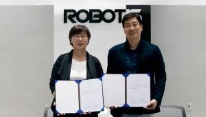 LG전자 '로보티즈'와 로봇 핵심모듈 공동개발 협약··· 로봇 제품군 지속 확대