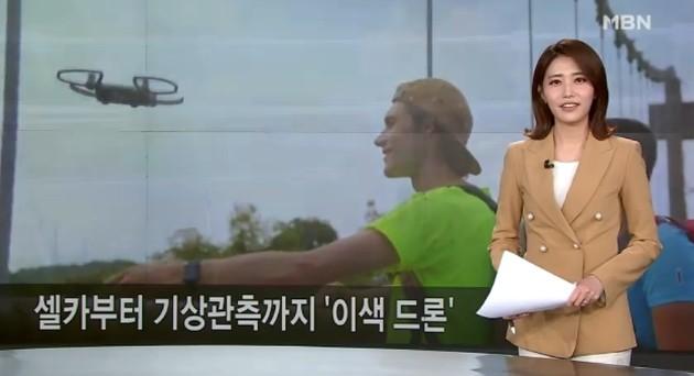 날지 못하는 한국 드론 사업, 그 문제점은?