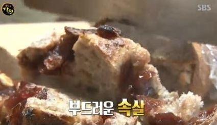사진=SBS '생활의 달인'