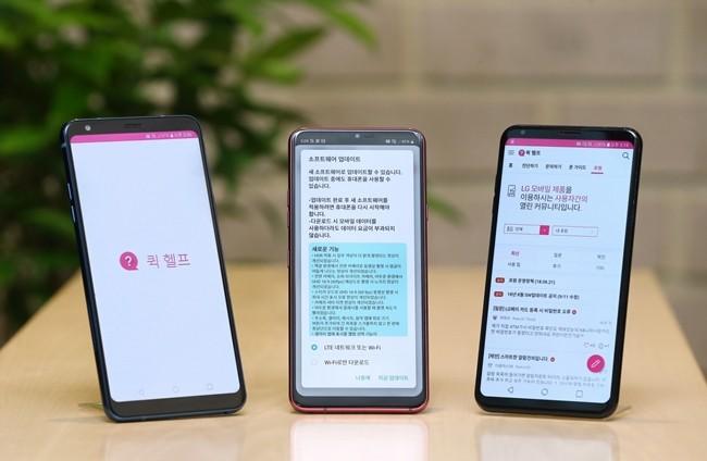 LG 스마트폰 고객이 최신 소프트웨어를 업데이트 하고 있다