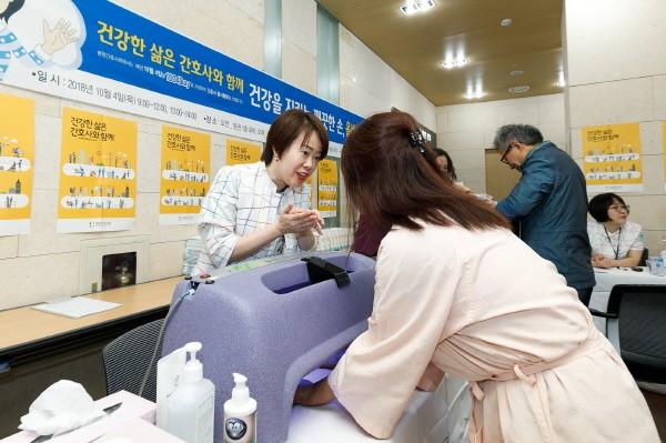 이대목동병원 간호부, 손 위생 체험 행사 진행