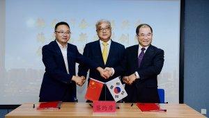 한국모바일기업진흥협회, 중국 하이안하이테크창업단지관리중심과 국내 기업 진출 창구 마련 전략적 제휴 체결