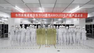 '中 OLED의 역공' BOE, 삼성전자에 OLED 패널 공급 추진