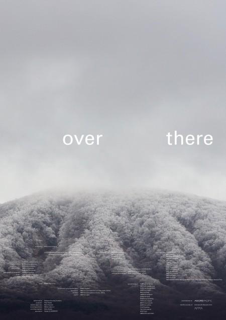 아모레퍼시픽미술관 제작, 장민승 감독 예술 영화 'over there' 부산국제영화제 상영
