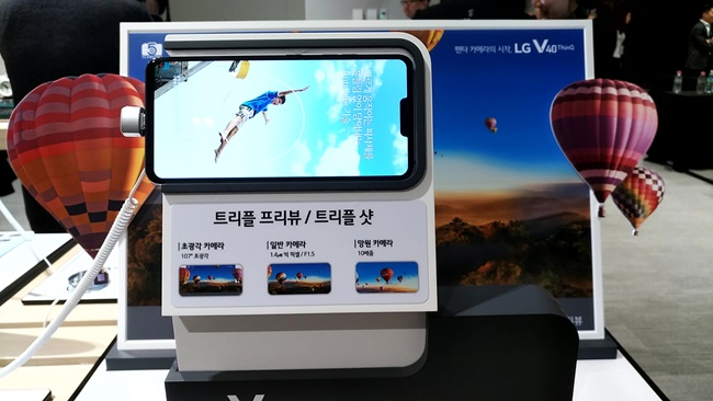 LG V40 ThinQ, 사용자 목소리 반영한 '인생샷' 카메라 탑재