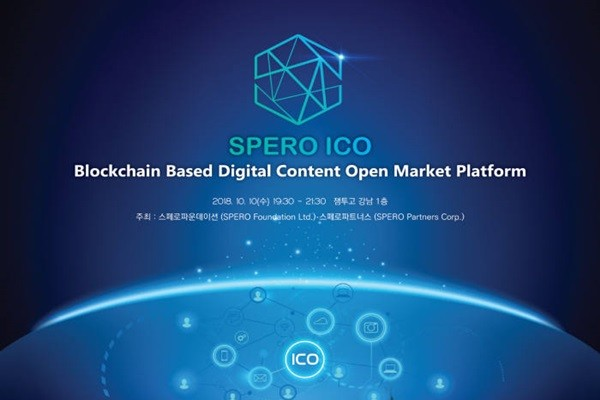 SPERO Partners to Hold an ICO Meetup