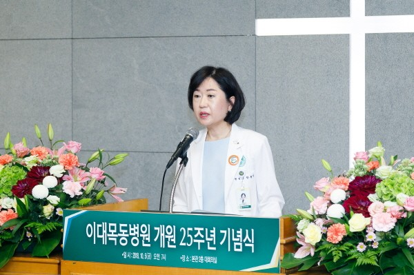 5일 이대목동병원 대회의실에서 개최된 이대목동병원 개원 25주년 기념식에서 문병인 이화여자대학교 의무부총장 겸 의료원장이 격려사를 발표하고 있다.