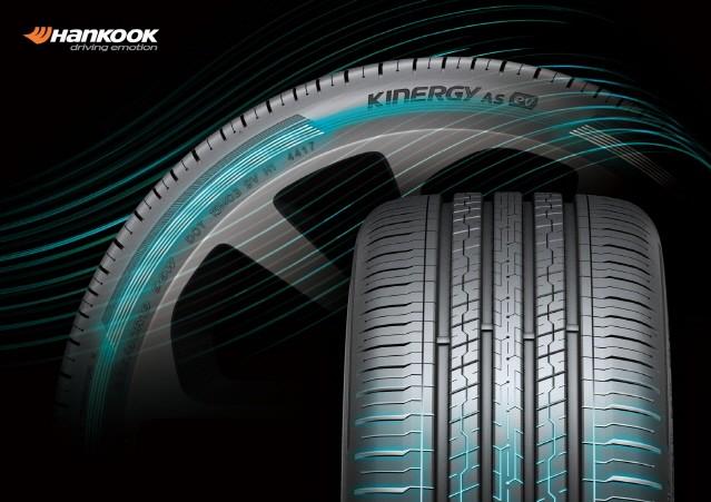 한국타이어 전기차 전용 타이어, IDEA 디자인 어워드 2018 수상