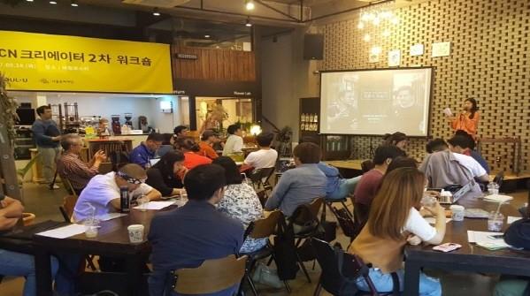 지난 2017년 서울문화재단 MCN 크리에이터 워크숍을 통해 크리에이터 교육을 진행한 파이브세컨즈. 사진=파이브세컨즈 제공