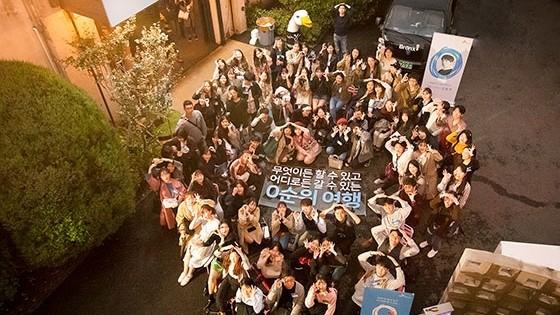 지난 6일 0순위여행 참여자들은 성수동에 위치한 카페 어반소스에 모여 출정식을 가졌다.