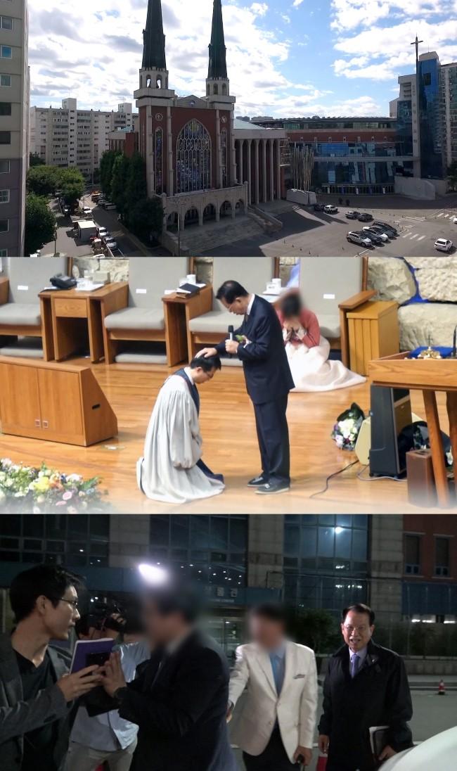 사진=MBC 'PD수첩'