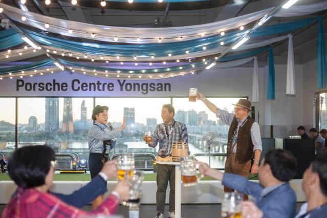 포르쉐 센터 용산, VIP 고객 대상 '2018 YSAL 옥토버페스트' 개최