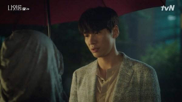 '나인룸' 스틸사진. 사진=tvN 방송 캡처