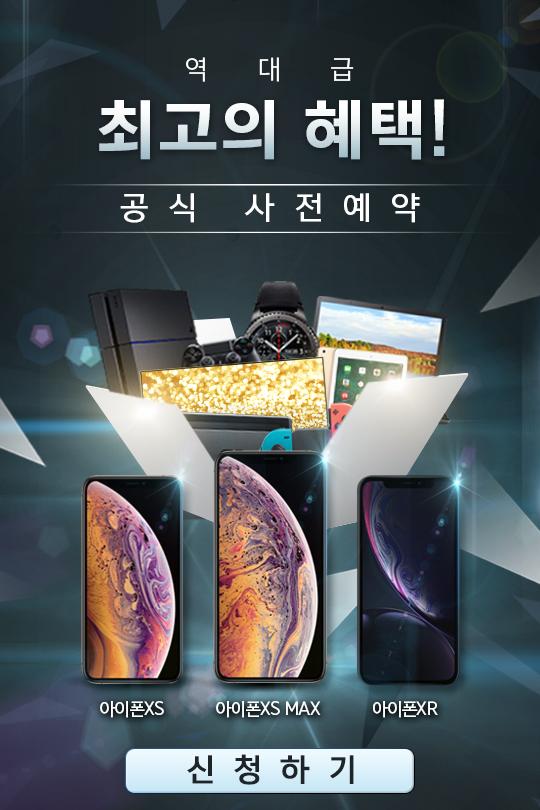 사진=헝그리앱 제공