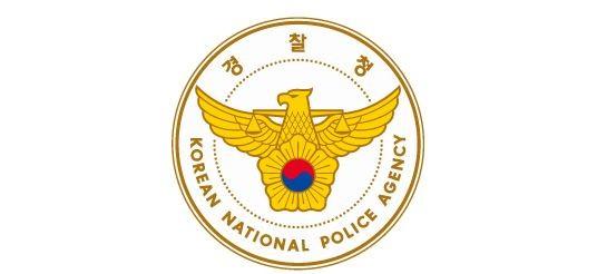 사진=경찰청 SNS