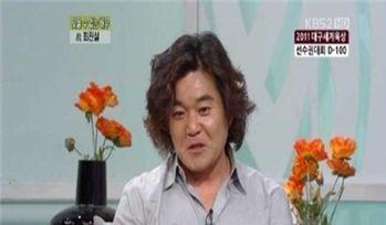 사진=KBS2 방송 화면