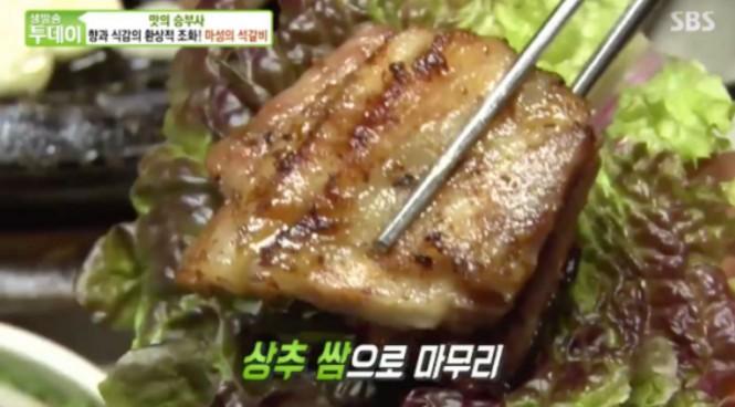 사진=SBS '생방송 투데이'