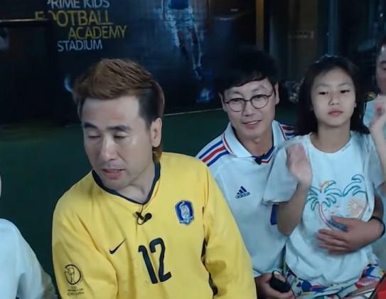 사진=김병지 유튜브